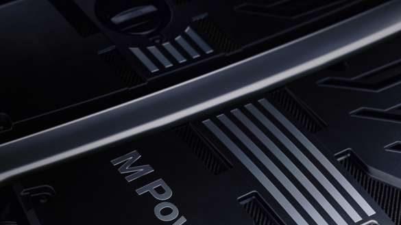 BMW X4 M Competition F98 LCI Facelift 2021 M Carbon Präzisionsstrebe